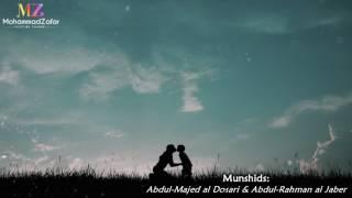 Jannah Dunya (Arabic Nasheed for Mothers   جنة الدنيا   No Music