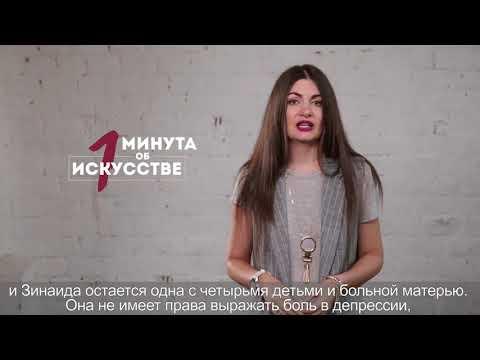 Серебрякова. выпуск №5 photo