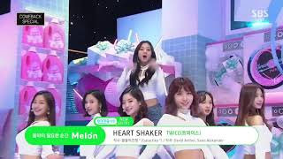 TWICE 트와이스 Heart Shaker stage mix