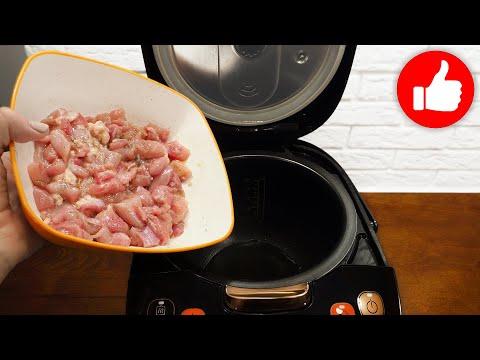 Вот что нужно Готовить на Ужин! Курица без возни и заморочек в мультиварке! Ленивые, вкусные рецепты