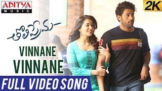 Vinnane Vinnane Full Video Song | Tholi Prema Video Songs | Varun Tej, Raashi Khanna | SS Thaman