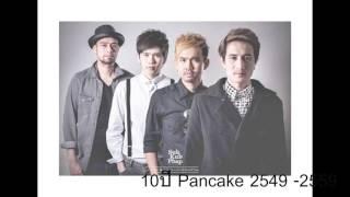 Pancake หมดสมรรถภาพ