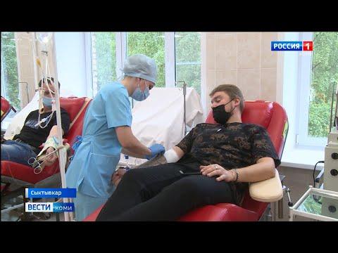 В Коми снизились запасы донорской крови