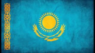 Hino do Cazaquistão (voz) - Kazakhstan National Anthem (vocal)