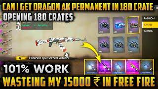 Free Fire Opening the 180 Gun Crate |  How to Get Drogon Ak | Open 15k ₹ Gun Crate In Free Fire