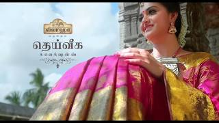 Keerthy Suresh  chennai silks ad 2017-Full-HD.. width=