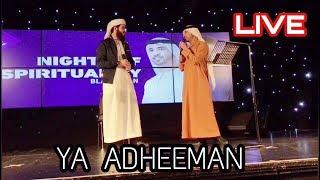 LIVE performance | Ahmed Bukhatir & Hafiz Ahmadullah Awan