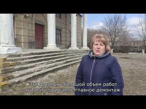 В Кутейниковском Доме культуры начался ремонт