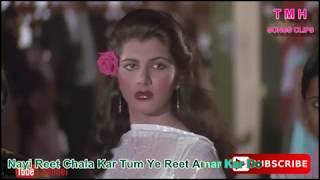 Na Umar Ki Seema Ho Na Janam Ka Ho Bandhan...WhatsApp Status