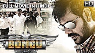Bongu (2019) New Released Full Hindi Dubbed Movie   Natrajan, Ruhi Singh   New South Movie 2019