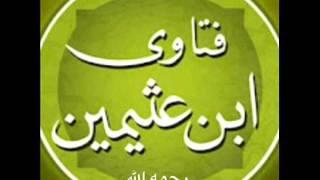 حكم من جامع في غير محل الجماع ودون الدبر   الشيخ بن عثيمين