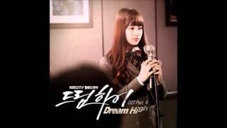 수지 겨울아이(드림하이 OST)  (가사 첨부)
