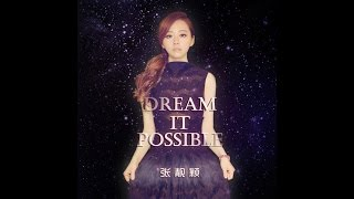 張靚穎Jane Zhang - Dream it Possible (華為Huawei主題曲英文版) (Audio Only)