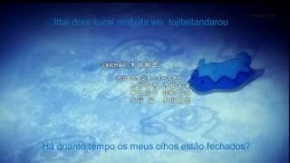 Nagi no Asukara ED ( Legendado)