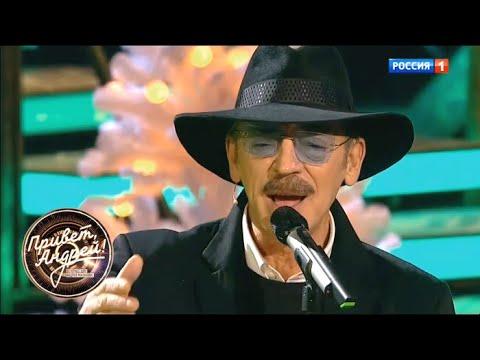 Михаил Боярский - Зеленоглазое такси photo