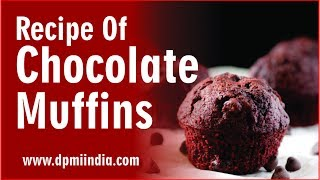 how to make chocolate muffin by DPMI Students