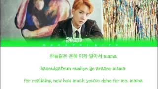 J-Hope 'MAMA' Color Coded Lyrics [Hang|Rom|Eng]
