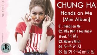 [Mini Album] CHUNG HA – Hands on Me (MP3) download