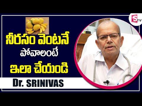 నీరసం వెంటనే పోవాలంటే | Dr Srinivas about Energy Gain Fruits | Sumantv Health Care
