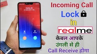 Incoming Call Lock Feature in RealMe Devices, Only you Can Receive Incoming Calls