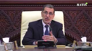 Allocution du Chef du gouvernement à l'ouverture des travaux du conseil de gouvernement