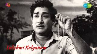 Lakshmi Kalyanam | Yaaradaa Manithan song width=