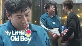 Jong Kook Drops a Ball Onto Se Chan's Abdomen!! [My Little Old Boy Ep 93]