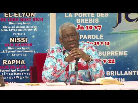 Dimanche 12 08 2018  Priez sans cesse Dr Mamadou KARAMIBIRI