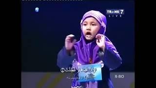Minik Hafız Kaisa  - Menghafal Al Quran Surah At Takwir  Oleh Hafiz cilik Kaisa Aulia Kamal