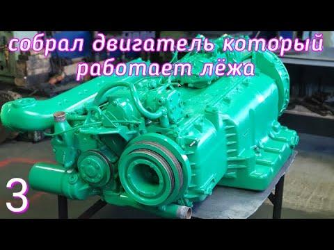 Собрал двигатель который работает лежа.