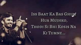 Tera ghata song with lyrics | Isme tera ghata | Viral video | Tera ghata