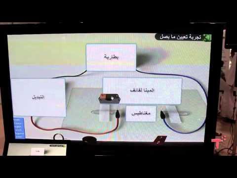 Tech15 Ep30d  التعليم عن طريق الاجهزة اللوحية