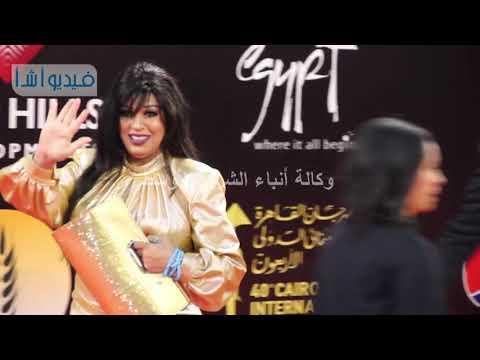 بالفيديو :شاهد ابرز الحضور على السجادة الحمراء لفعاليات افتتاح مهرجان القاهرة السينمائى