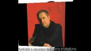 ΖΑΦΕΙΡΗΣ ΜΕΛΑΣ - ΕΓΩ ΤΡΑΓΟΥΔΑΓΑ (LIVE)