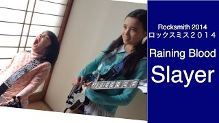 Audrey & Kate Play ROCKSMITH #167 - Raining Blood - Slayer ロックスミス