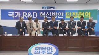 민주, PK 챙기기…민생경제 간담회 시동 / 연합뉴스TV (YonhapnewsTV)