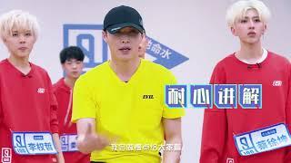 180328 ZHANG YIXING 张艺兴  LAY — MASK rehearsal