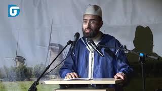 Sheikh Ilyas el Yousfi -