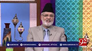 Subh E Noor | Hazrat Umm-e- Kulsoom (RA) - 23 April 2018 - 92NewsHDPlus