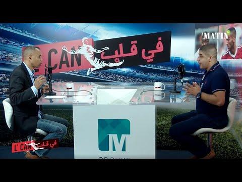 Video : Le coup de gueule de Riad El Ghazi sur les Lions de l'Atlas après le fiasco de la CAN