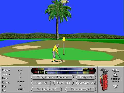 Cadillac Impressions (The InMar Group) (MS-DOS) [1994]