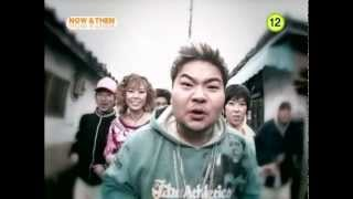 K-POP 거북이 (Turtles)   왜이래(What's going on)  MV