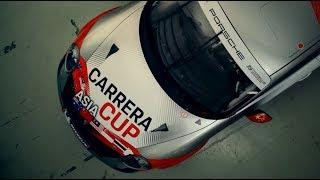 Carrera Cup Asia. A look ahead at the 2018 season (Season Teaser)