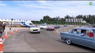 Classic Cars Expo : Une deuxième édition réussie