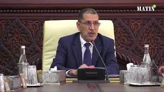 Saad Eddine El Othmani : Le Maroc ne tolérera aucune atteinte à ses constantes nationales
