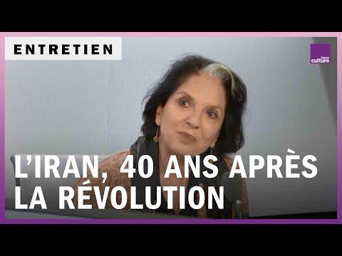 Vidéo de Fariba Hachtroudi