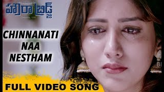 Howrah Bridge Video Songs | Chinnanati Naa Nestham Video Song | Rahul Ravindran | Chandini Chowdary
