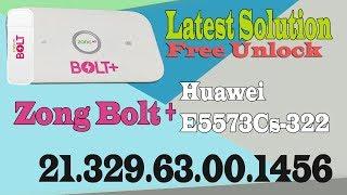 How to unlock airtel huawei e5573cs 609 with firmware 21 329 63 00