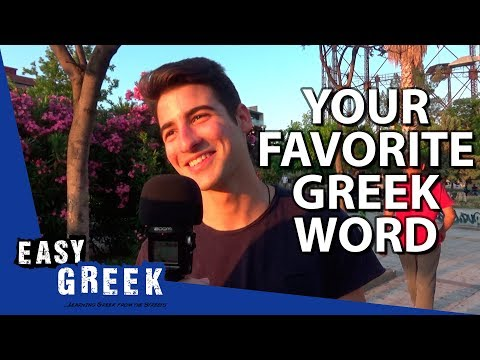 What's your favourite Greek word? | Easy Greek 44 photo
