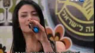 Aguas de Março em hebraico